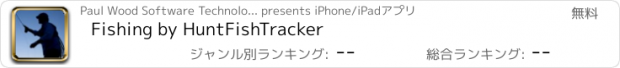 おすすめアプリ Fishing by HuntFishTracker