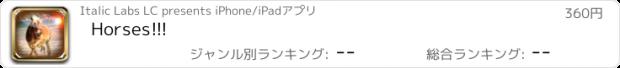 おすすめアプリ Horses!!!