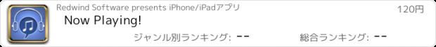 おすすめアプリ Now Playing!