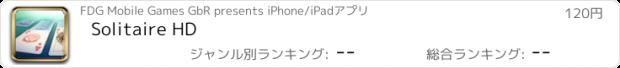 おすすめアプリ Solitaire HD