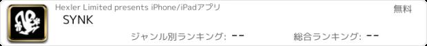 おすすめアプリ SYNK