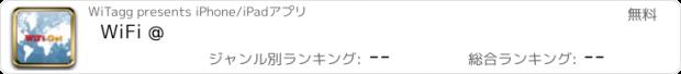 おすすめアプリ WiFi @