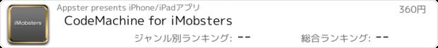 おすすめアプリ CodeMachine for iMobsters