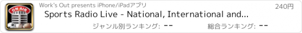 おすすめアプリ Sports Radio Live - National, International and Local FM