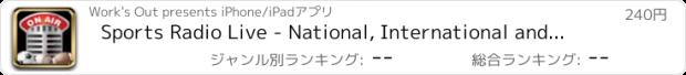 おすすめアプリ Sports Radio Live - National, International and Local FM