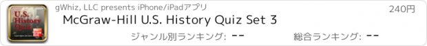 おすすめアプリ McGraw-Hill U.S. History Quiz Set 3