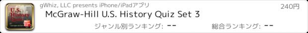 おすすめアプリ McGraw-Hill U.S. History Quiz Set 3