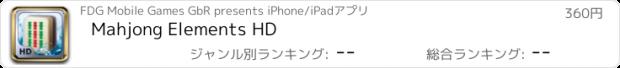 おすすめアプリ Mahjong Elements HD