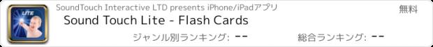 おすすめアプリ Sound Touch Lite - Flash Cards