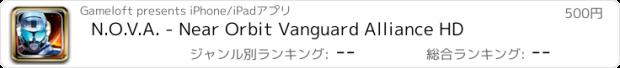 おすすめアプリ N.O.V.A. - Near Orbit Vanguard Alliance HD