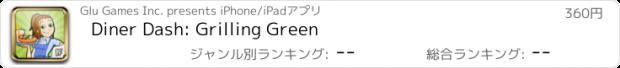 おすすめアプリ Diner Dash: Grilling Green