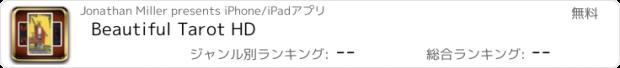 おすすめアプリ Beautiful Tarot HD