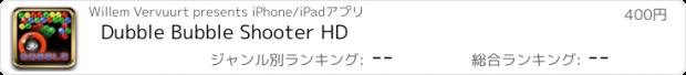 おすすめアプリ Dubble Bubble Shooter HD