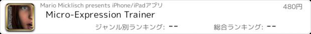 おすすめアプリ Micro-Expression Trainer