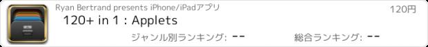 おすすめアプリ 120+ in 1 : Applets