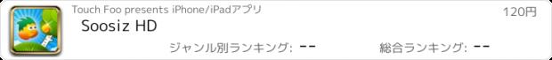 おすすめアプリ Soosiz HD