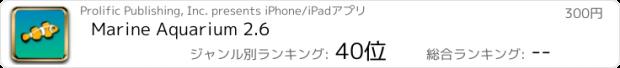 おすすめアプリ マリンアクアリウム 2.6