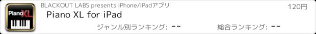 おすすめアプリ Piano XL for iPad