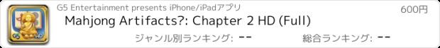 おすすめアプリ Mahjong Artifacts®: Chapter 2 HD (Full)