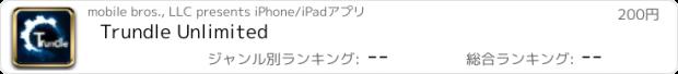 おすすめアプリ Trundle Unlimited