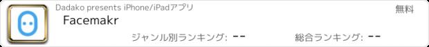 おすすめアプリ Facemakr - Avatar Creator Pro