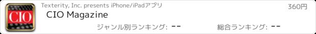 おすすめアプリ CIO Magazine
