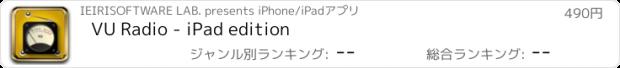 おすすめアプリ VU Radio - iPad edition
