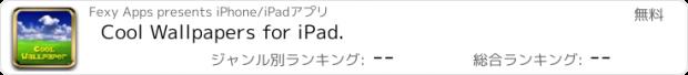 おすすめアプリ Cool Wallpapers for iPad.