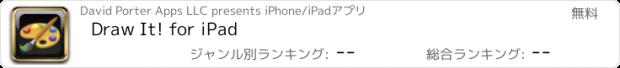 おすすめアプリ Draw It! for iPad