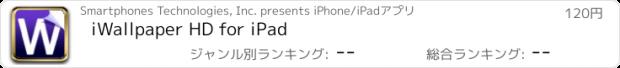 おすすめアプリ iWallpaper HD for iPad