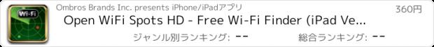 おすすめアプリ Open WiFi Spots HD - Free Wi-Fi Finder (iPad Version)