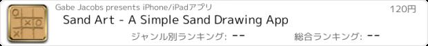 おすすめアプリ Sand Art - A Simple Sand Drawing App
