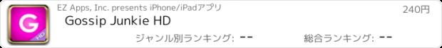 おすすめアプリ Gossip Junkie HD