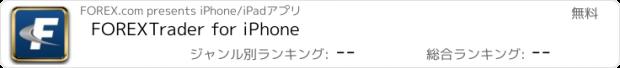 おすすめアプリ FOREXTrader for iPhone