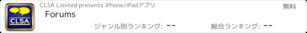 おすすめアプリ Forums