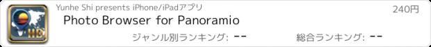 おすすめアプリ Photo Browser for Panoramio