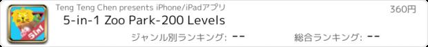 おすすめアプリ 5-in-1 Zoo Park-200 Levels