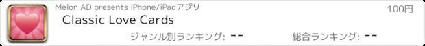 おすすめアプリ Classic Love Cards