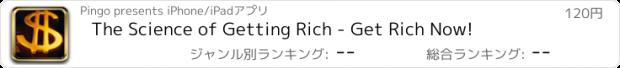 おすすめアプリ The Science of Getting Rich - Get Rich Now!
