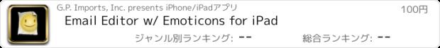 おすすめアプリ Email Editor w/ Emoticons for iPad