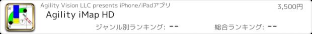 おすすめアプリ Agility iMap HD
