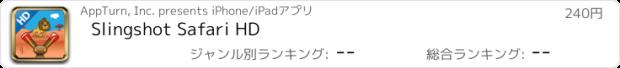 おすすめアプリ Slingshot Safari HD
