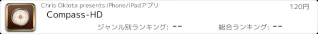 おすすめアプリ Compass-HD