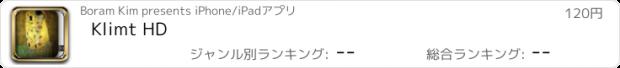 おすすめアプリ Klimt HD