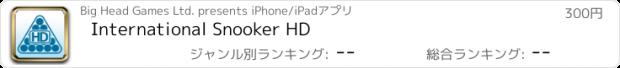 おすすめアプリ International Snooker HD