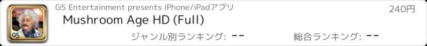 おすすめアプリ Mushroom Age HD (Full)