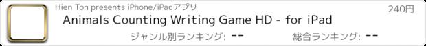 おすすめアプリ Animals Counting Writing Game HD - for iPad