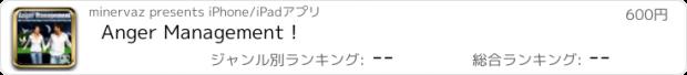 おすすめアプリ Anger Management !