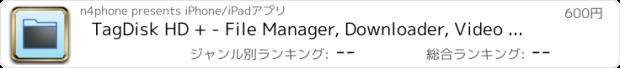 おすすめアプリ TagDisk HD + - File Manager, Downloader, Video and Music Player