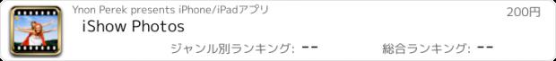 おすすめアプリ iShow Photos